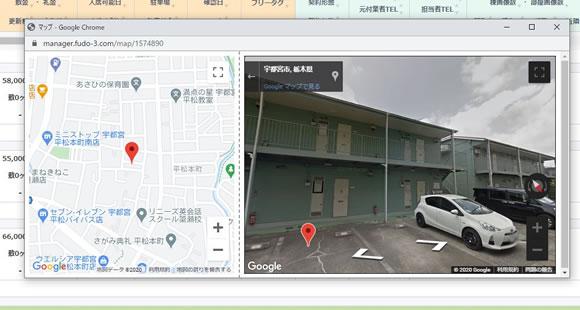 MAPとストリートビューの表示サンプル